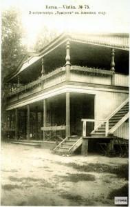 Нечисть в городе. Весна 1913
