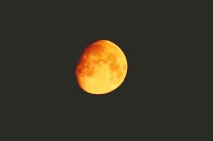 Луна в зените:)