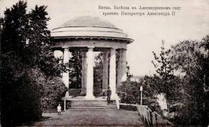 Вятка 1908. Школьный алкоголизм
