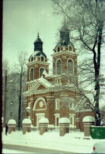 «Польский костел»